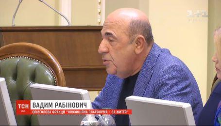 Співголова ОПЗЖ закликав депутатів поїхати до Москви на парад 9 травня