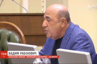Сопредседатель ОПЗЖ призвал депутатов поехать в Москву на парад 9 мая