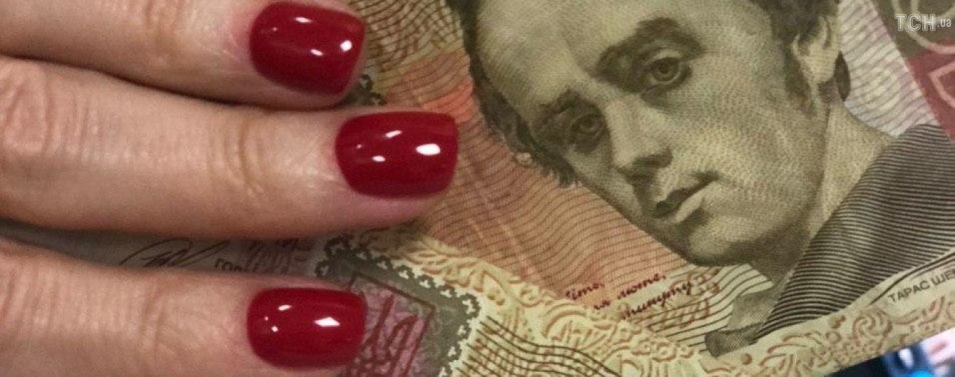 Ставки за депозитами в українських банках можуть знизитись до 10%