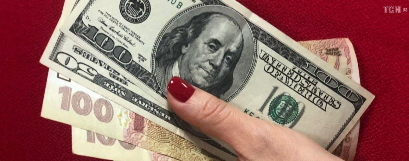 Банкір спрогнозував курс долара в Україні після отримання кредиту МВФ