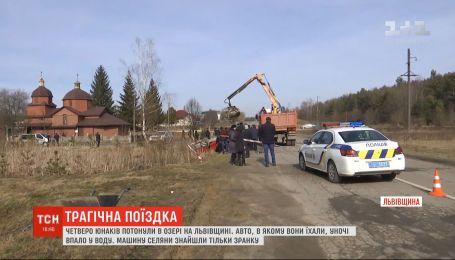 Четверо юношей утонули в озере во Львовской области