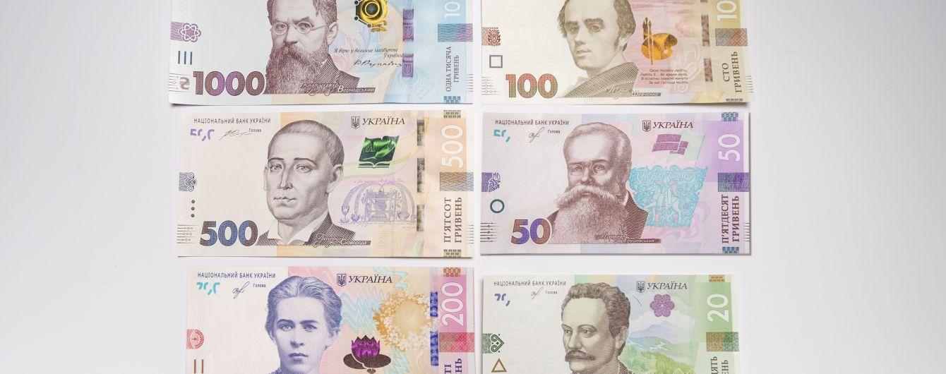 Доходи у розмірі понад мільйон гривень задекларували3150 українців