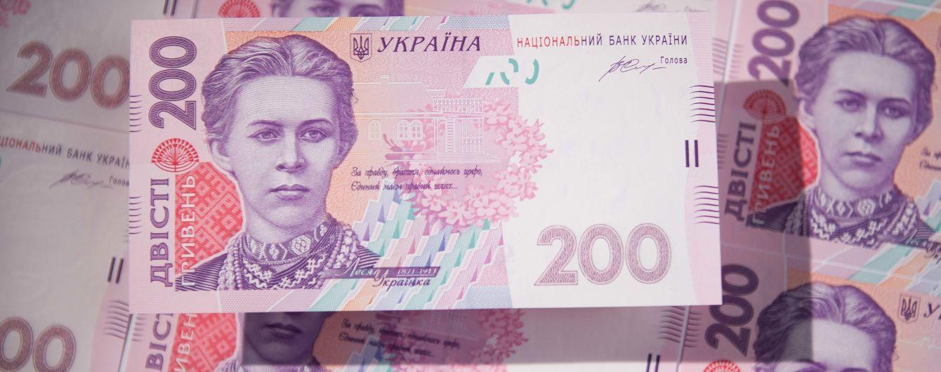ВВП Украины продолжит падение и может сократиться более чем на 5% - Нацбанк