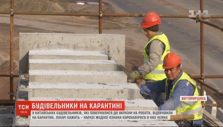9 будівельників з Китаю відправили на двотижневий карантин у Житомирі
