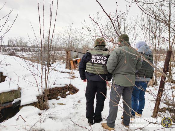 Розмінування біля Станиці Луганської