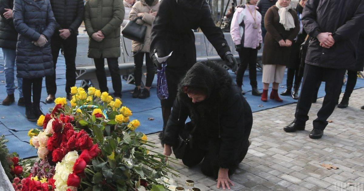 Иран отказывается от переговоров с Украиной относительно компенсаций за сбитый самолет - МИД