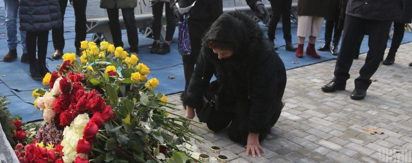 """""""Они навсегда с нами"""". В """"Борисполе"""" почтили память погибших в авиакатастрофе под Тегераном"""