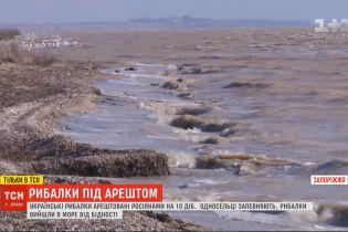 Українські рибалки на допиті ФСБ зізналися у незаконному вилові риби в Азовському морі