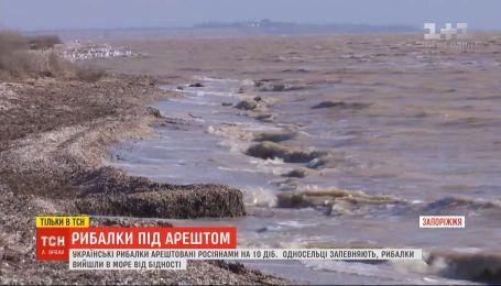 Украинские рыбаки на допросе ФСБ признались в незаконном вылове рыбы в Азовском море
