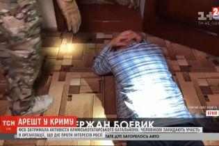 В Крыму российская ФСБ задержала бойца украинского добровольческого батальона