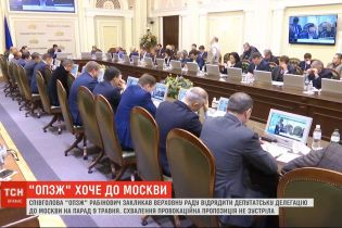 Нардепы посоветовали Вадиму Рабиновичу ехать в Москву и не возвращаться