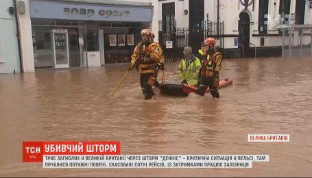 """Из-за шторма """"Деннис"""" в Великобритании погибли по меньшей мере три человека"""