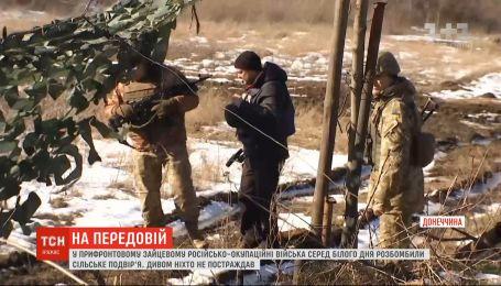 У прифронтовому селі Зайцеве бойовики розбомбили сільське подвір'я