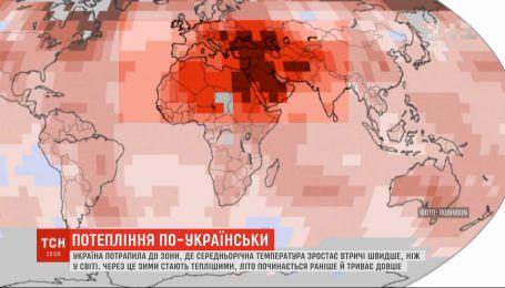 +13 в феврале: среднегодовая температура в Украине растет втрое быстрее, чем во всем мире