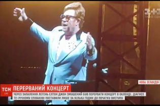 """""""Больше не могу петь"""": Элтон Джон прервал концерт из-за болезни"""