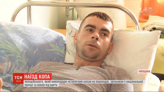 Медики розповіли про стан чоловіка, на якого наїхав п'яний поліцейський у Броварах