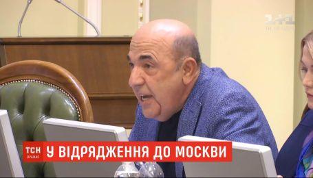 Депутати порадили Вадиму Рабіновичу купити собі квиток до Москви в один кінець