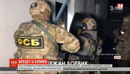 ФСБ затримала 61-річного активіста кримськотатарського батальйону