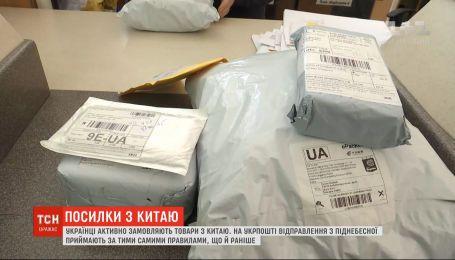 Небезпечний товар: чи можуть посилки з Китаю переносити коронавірус