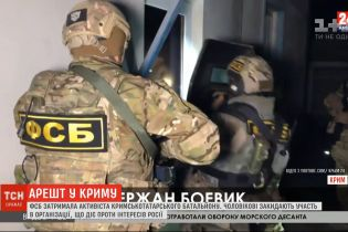 ФСБ задержала 61-летнего активиста крымскотатарского батальона
