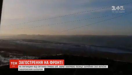 Бойовики атакували позиції українських військ: штаб ООС повідомив про втрати