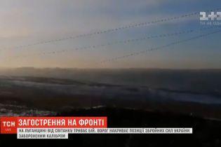 Боевики атаковали позиции украинских войск: штаб ООС сообщил о потерях