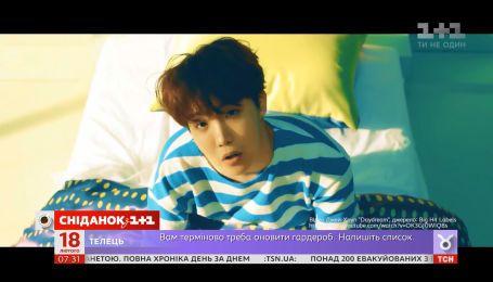 Роки цькувань і критики: шлях до слави соліста BTS Чона Хосока