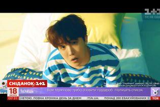 Годы травли и критики: путь к славе солиста BTS Чона Хосока