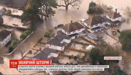 """Європа намагається подолати наслідки вбивчого шторму """"Денніс"""""""