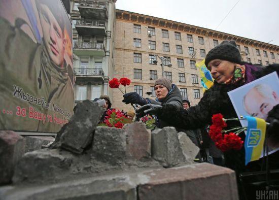 Роковинисмерті Небесної Сотні: у Києві відбудеться хід пам'яті