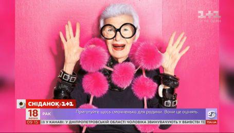Гламурні бабусі стали зірками в Instagram