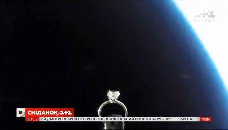 Пилот запустил кольцо в космос, чтобы сделать предложение девушке