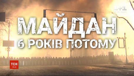 Кадри, яких Україна не забуде: 6 років тому влада розпочала штурм Майдану