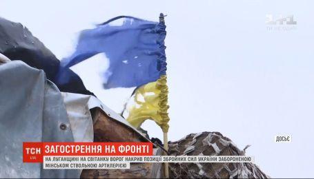 Один военный погиб в результате обстрелов в Луганской области - штаб ООС