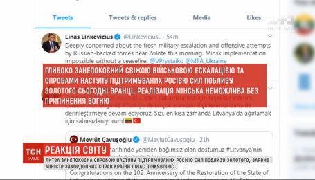 У Литві висловили занепокоєння ситуацією на Донбасі