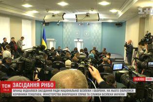 Брифинг по поводу событий на востоке Украины начался в Офисе президента