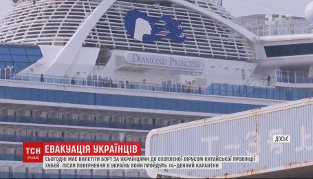 Под охраной Нацгвардии и полиции: как будут эвакуировать украинцев из Уханя