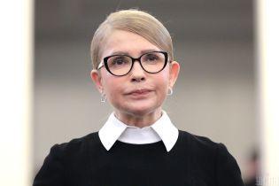 Тимошенко не пришла в Раду из-за высокой температуры
