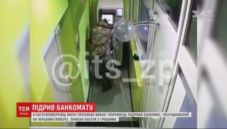 Неизвестные грабители взорвали банкомат и украли оттуда деньги в Запорожье