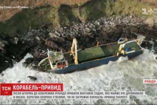 Корабль-призрак, который почти год дрейфовал в океане, прибило к побережью Ирландии