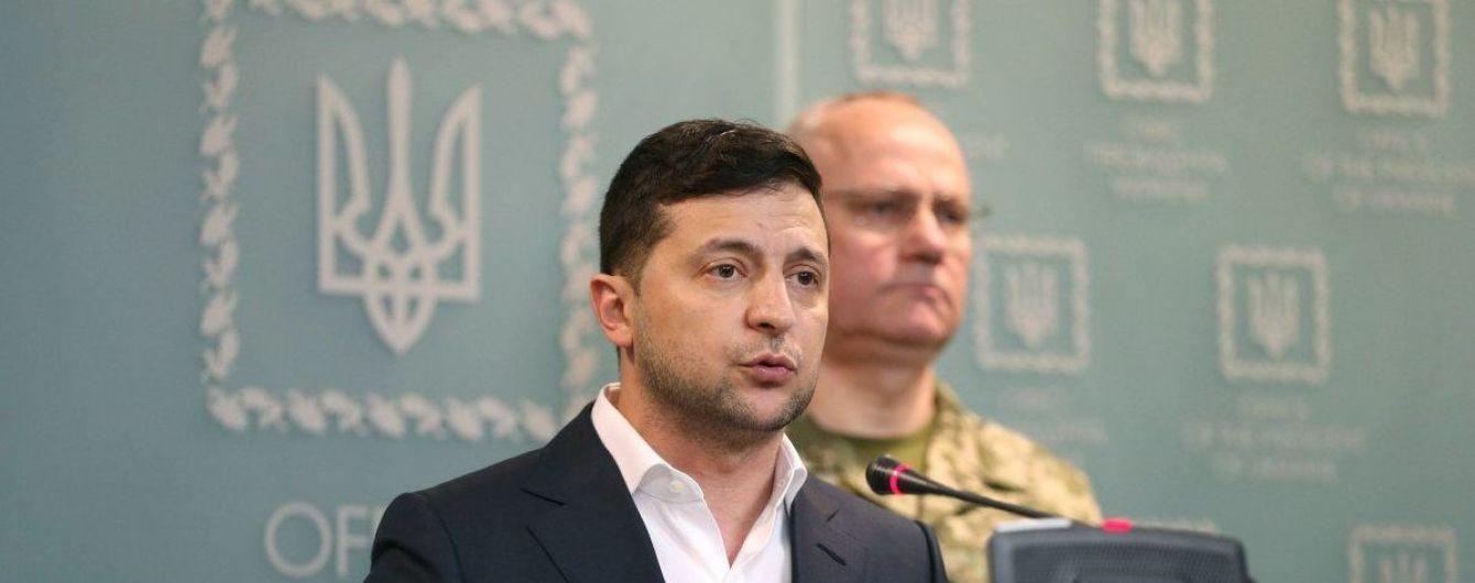 Зеленский подписал 25-миллиардный оборонный заказ на три года