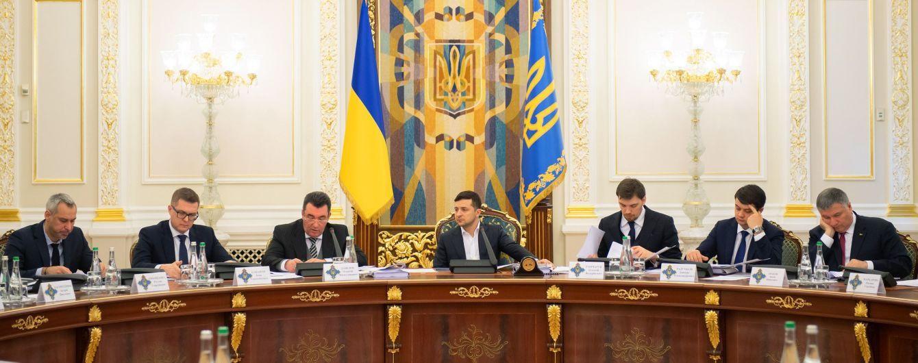 На засіданні РНБО схвалили Стратегію нацбезпеки і оборони: що вона передбачає