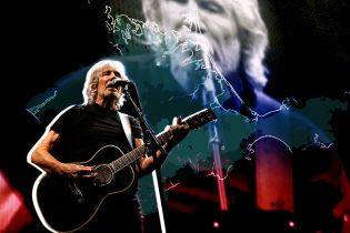 Кримські гастролі засновника Pink Floyd: відбудуться чи ні?