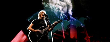 Крымские гастроли основателя Pink Floyd: состоятся или нет?