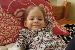 3-річна Арінка потребує негайної допомоги