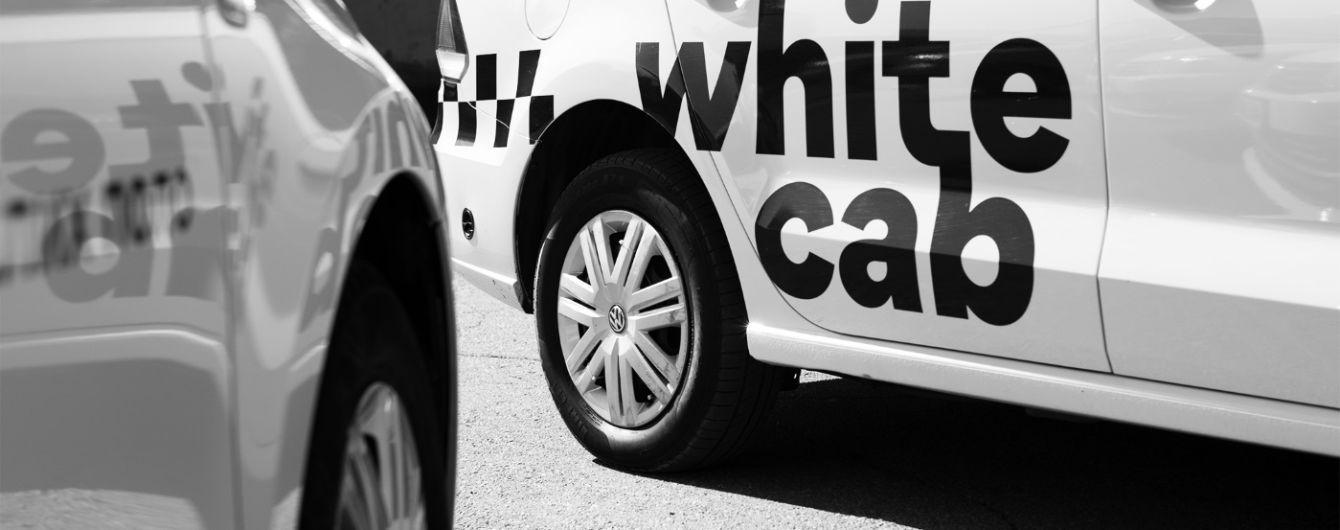 Бустер – не розкіш: у таксі з дитячим кріслом без доплат
