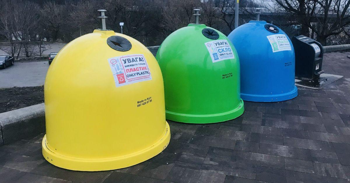 Контейнери-дзвіночки: у Києві встановили 55 нових баків для роздільного збору сміття