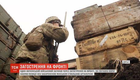Обострение на фронте: неподалеку линии разведения войск враги били из ствольной артиллерии