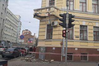 В Харькове на тротуар рухнул балкон Художественного музея