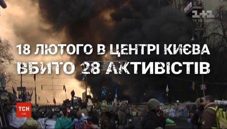 День, который навсегда изменил историю: шесть лет назад горел Дом профсоюзов